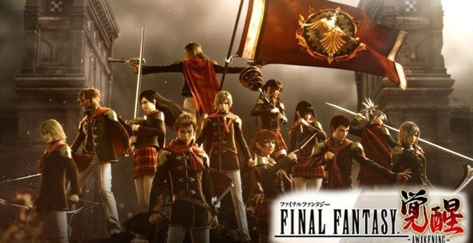 Hack Final Fantasy Awakening 3D ARPG Cheat | Diamonds - Vip Unlimited